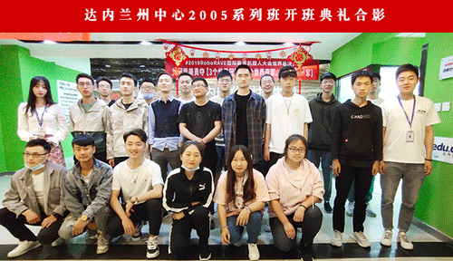 http://lz.tedu.cn/employments/graduation/417755.html